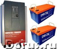 Система для резервного питания газового котла 300 Вт (1 кВт) - Электромонтаж - Технические характери..., фото 1
