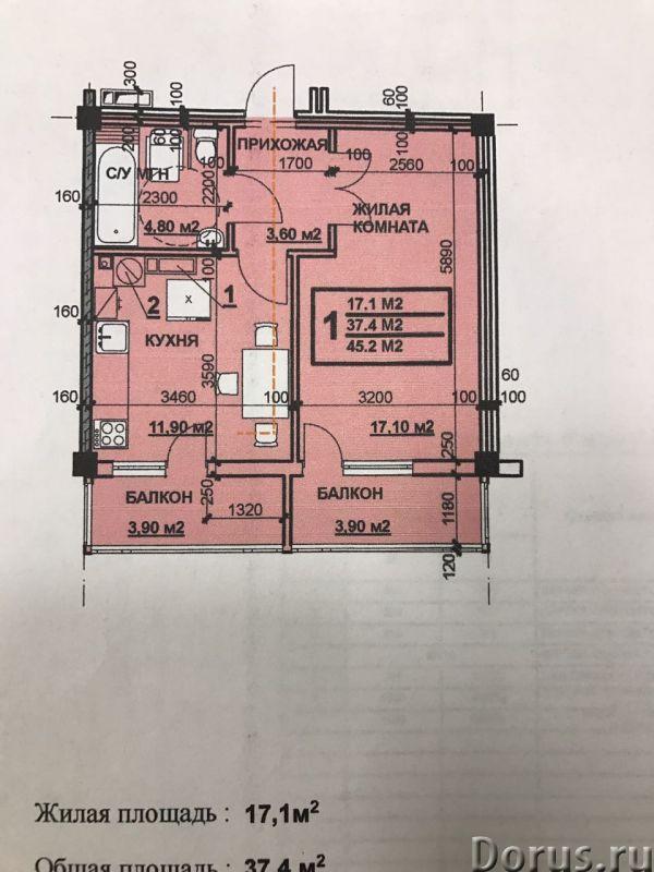 Ст. Ессентукская, продается 1-комнатная квартира в новостройке , после строителей, ул. Павлова 10, о..., фото 1